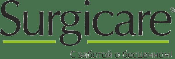 Медицинское оборудование в Алматы - Surgicare Kazakhstan